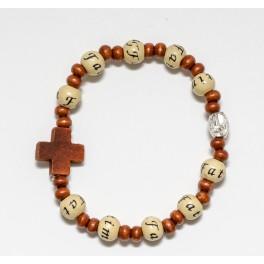 Wooden Fatima Bracelet